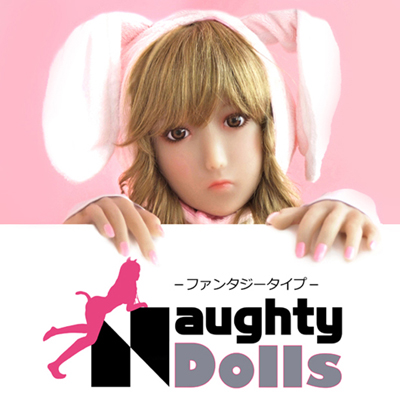 NaughtyDolls